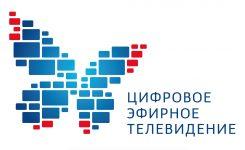 ЛОГ 01 Логотип ЦЭТВ в jpeg